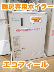 DSCN0268
