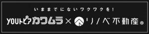 カワムラ×リノベ不動産ロゴ-01